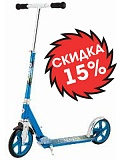Самокат А5 Lux Scooter Razor, синий